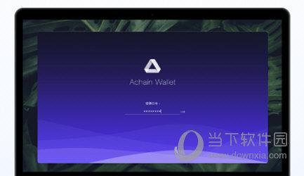 Achain Wallet