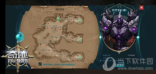 魔法阵地图截图