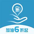 掌上油站 V1.1.2 安卓版