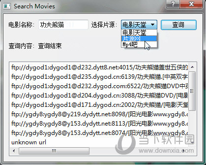 Search Movies