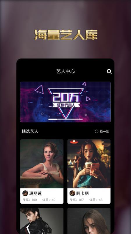 小金人 V0.3 安卓版截图4