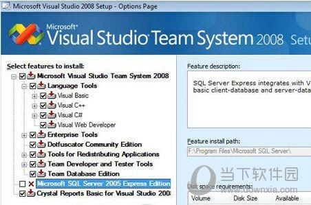 vs2008 sp1补丁