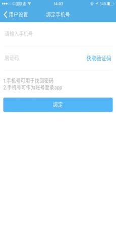 知几学生 V4.9.21 安卓版截图3