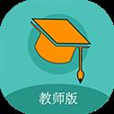 多宝课堂教师版 V1.0.2 安卓版