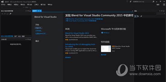 VS2015中文语言包