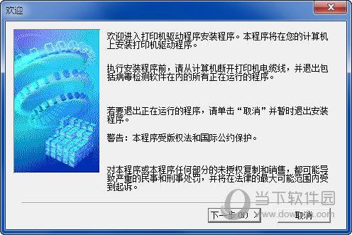 佳能iP1880打印机驱动