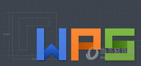 WPS2013激活工具