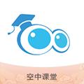 空中课堂 V3.8 最新PC版