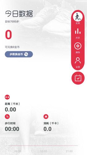 乐步 V1.0.0 安卓版截图1