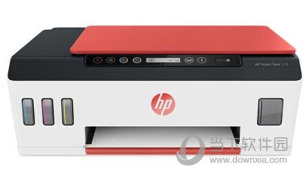 惠普519打印机驱动
