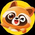 浣熊英语学堂 V2.0.1.12 官方版