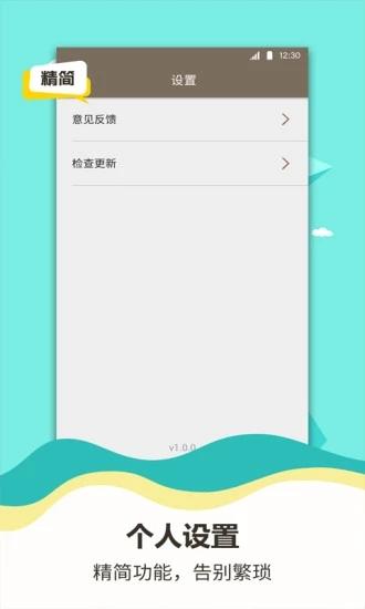 诸葛计算器 V1.1.6 安卓版截图4