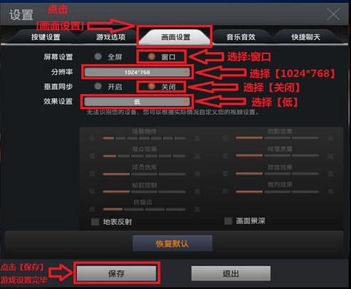NBA2k Online熊猫辅助