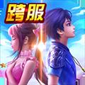 斗罗大陆神界传说2 V1.0.14 苹果版