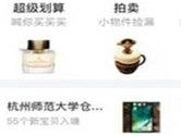闲鱼怎么找指定用户 搜索带个@即可