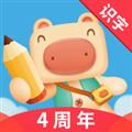 猪迪克识字 V3.2.5 安卓版