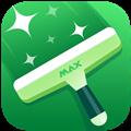 极速清理管家APP V1.6.4 安卓最新版