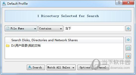 VX Search