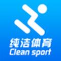 纯洁体育 V1.4 安卓版