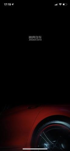 精典汽车 V2.5 安卓版截图3
