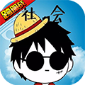 海贼王启航飞升版 V1.0.0 安卓版