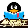 QQ阅读 V7.0.8.889 安卓版