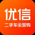 优信二手车 V10.12.1 安卓版