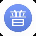畅言普通话手机版 V4.0.1022 官方安卓版