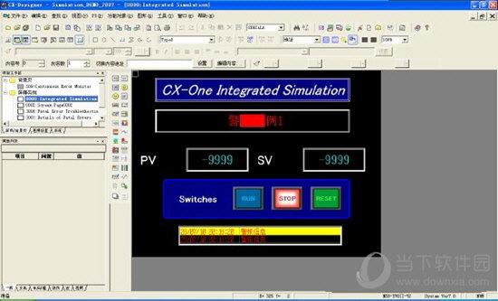 欧姆龙编程软件CX-One