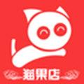 猫果店 V3.1.0 iPhone版
