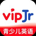 vipJr青少儿英语 V3.6.1 安卓版