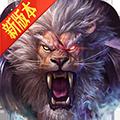 仙神之怒 V1.0.0 安卓版