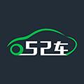 52车 V1.6.8 安卓版