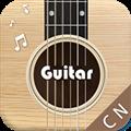 和弦吉他 V2.0.11 安卓版
