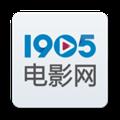 1905电影网电脑版 V6.1.15 免费PC版