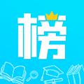 金榜学霸 V1.0.19 安卓版