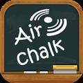 Air Chalk(数字粉笔) V1.0 Mac版
