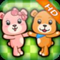 巴巴熊幼儿儿歌动画 V6.9 安卓版