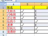 Excel怎么批量填充空白行内容 三个步骤搞定