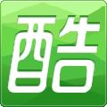 肯酷设计软件 V1.7.5 官方版