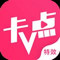 卡点特效视频剪辑 V1.0.2 安卓版