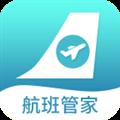 众联航班管家 V1.0.7 安卓版