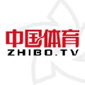中国体育 V4.1.0 苹果版