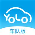 驭路车队管理 V2.4.0.0 安卓版