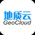 地质云 V0.6.0820 安卓版