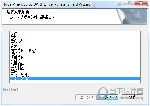 usb2.0serial驱动下载