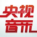央视音乐 V3.5.0 苹果版