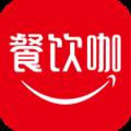 餐饮咖 V4.4.6 安卓版