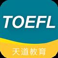 托福题库 V2.5.0 安卓版