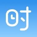 时光序APP V3.3.6 安卓版